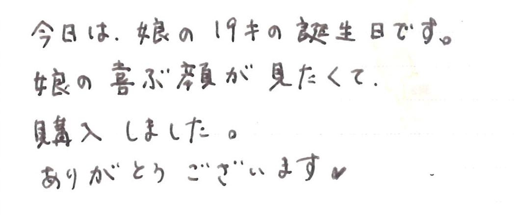462E-6