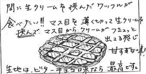 363A-4(300p)
