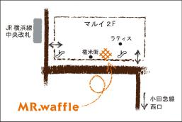 町田マルイ店map