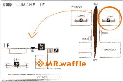 ルミネ立川店map
