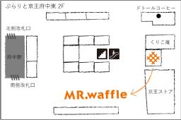 ぷらりと京王府中店map