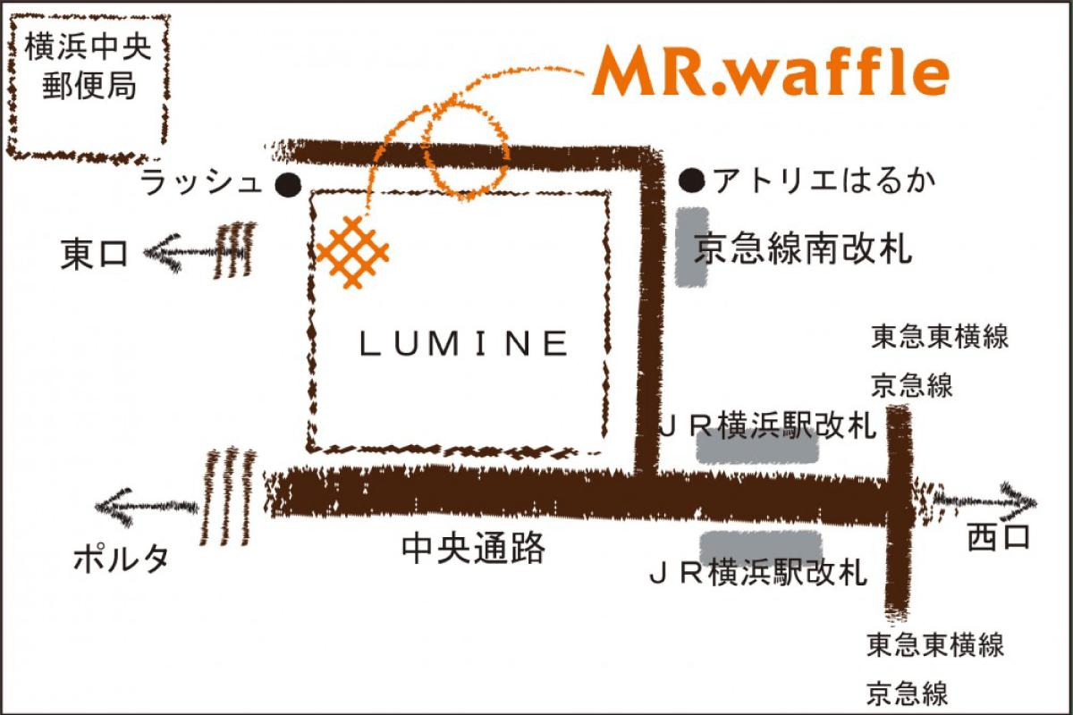 ルミネ横浜店map
