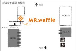 小田急マルシェ新百合ケ丘map