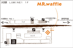 ルミネ大宮店map