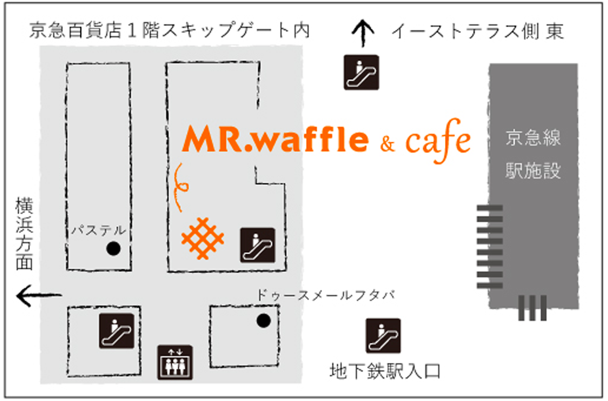 京急上大岡店map